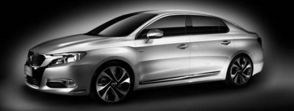 95 Years and Still Running Strong in the Market- Citroen is here Again to Reveal a New Model in the DS Series