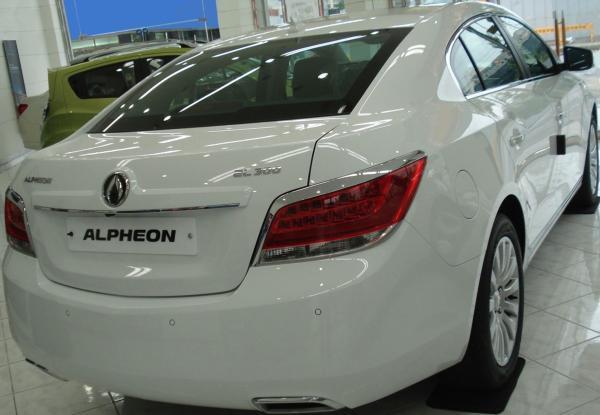 Daewoo Alpheon: The Mid-Sized Sedan That Stays Ahead