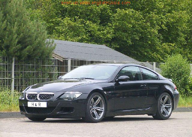 BMW M 635 blue