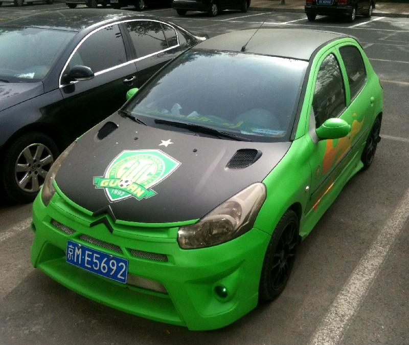 CITROEN C2 green