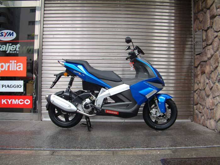 DERBI GP1 250 brown