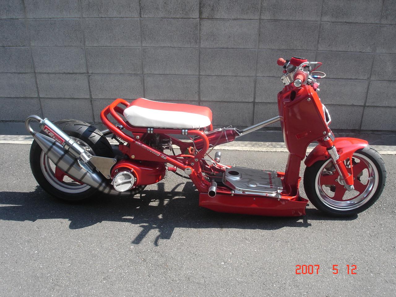 HONDA ZOOMER red