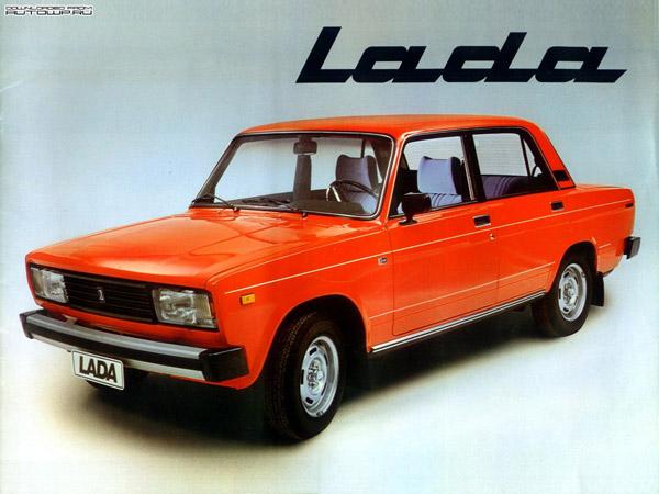 LADA 2105 green