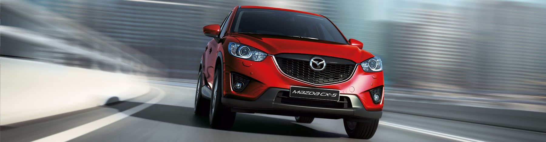mazda wallpaper (Mazda CX-5)