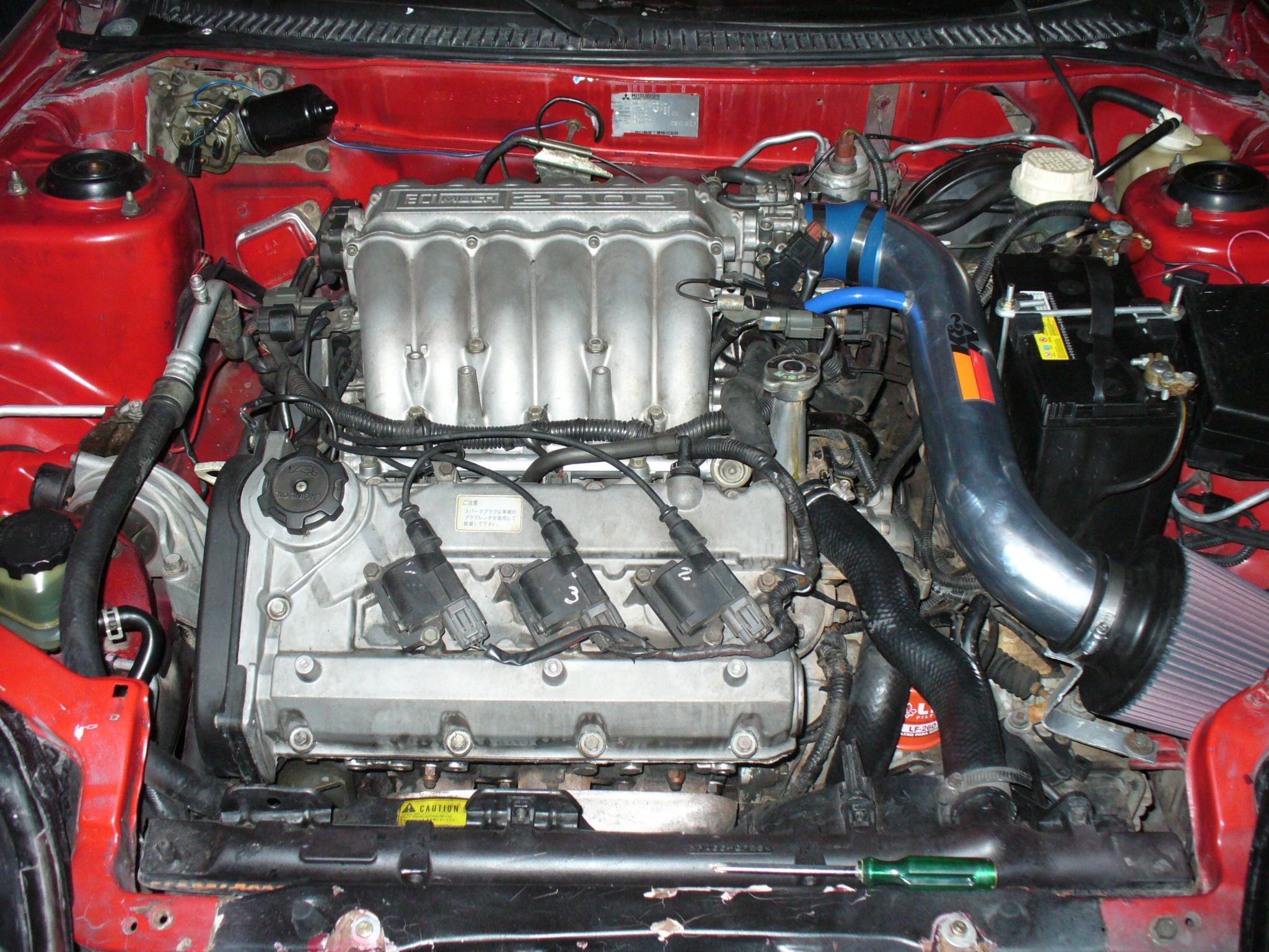 MITSUBISHI FTO engine