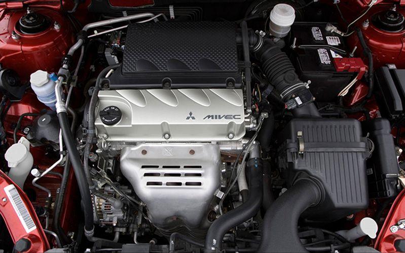 MITSUBISHI GALANT engine