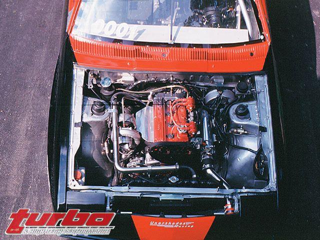 MITSUBISHI STARION TURBO engine
