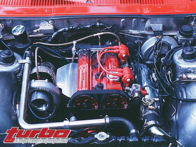 MITSUBISHI STARION engine