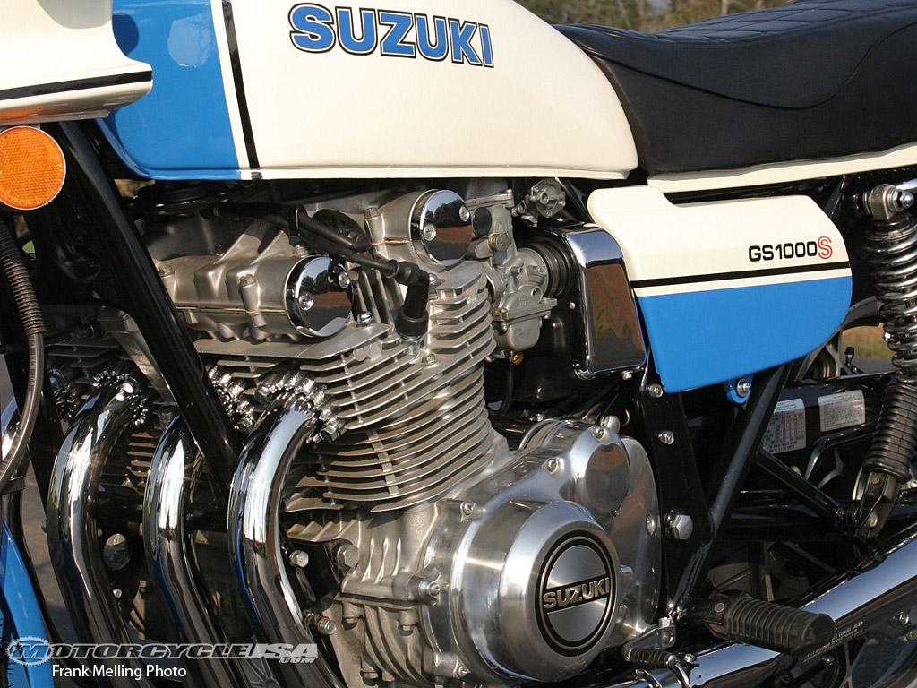 SUZUKI GS 1000 white
