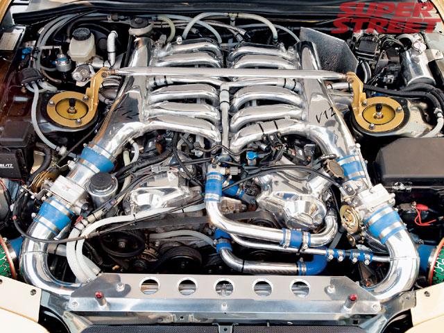 TOYOTA CENTURY engine