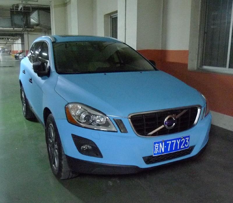 VOLVO XC 60 blue