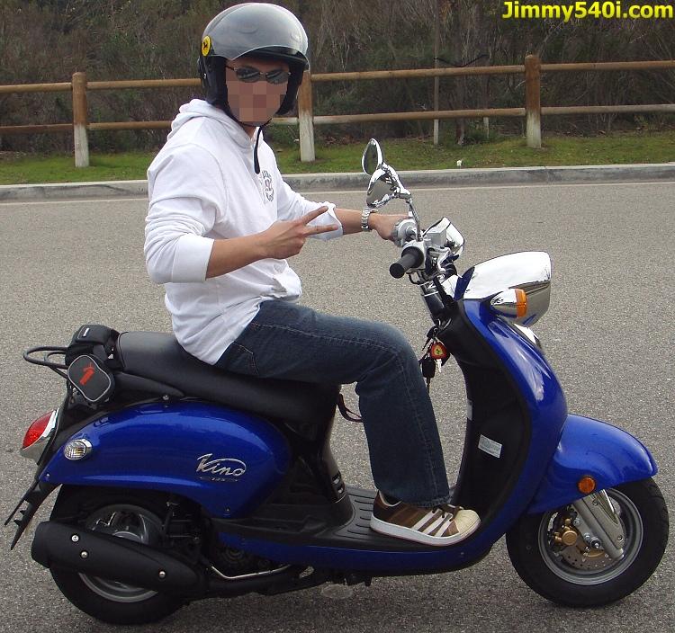 Yamaha Vino 125 >> Yamaha Vino 125