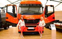 Global Truck Company Iveco eyeing Indian truck market for its product