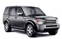 Land Rover Discovery #7