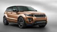 land rover evoque #2