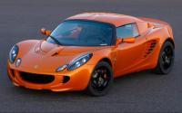 Lotus Elise #1