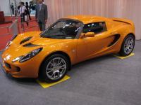 Lotus Elise #6
