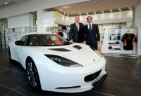 Opening of Lotus 4S center In China