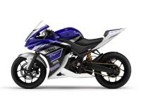 The Concept Model Of Yamaha Has Been Released As R25