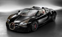 The New Bugatti Legend On The Street