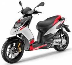 APRILIA ATLANTIC 125 white