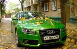 AUDI A 5 green