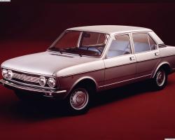 FIAT 132 white