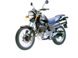 HONDA SLR 650 silver