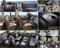 HYUNDAI GRAND STAREX interior