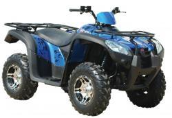 KYMCO MXU 150 blue