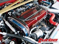 MITSUBISHI EVO engine