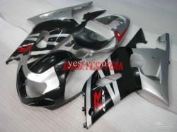 SUZUKI GSX-R600 silver