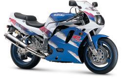 SUZUKI GSX-R750 engine