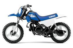 YAMAHA PW50 silver